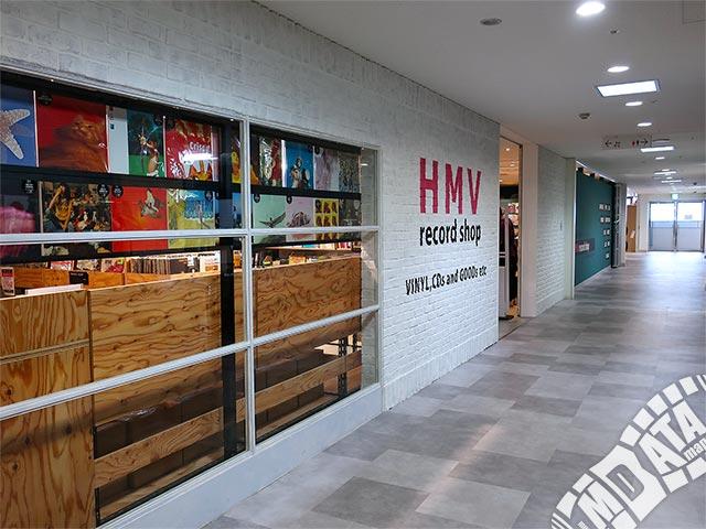 HMVレコードショップコピス吉祥寺の写真