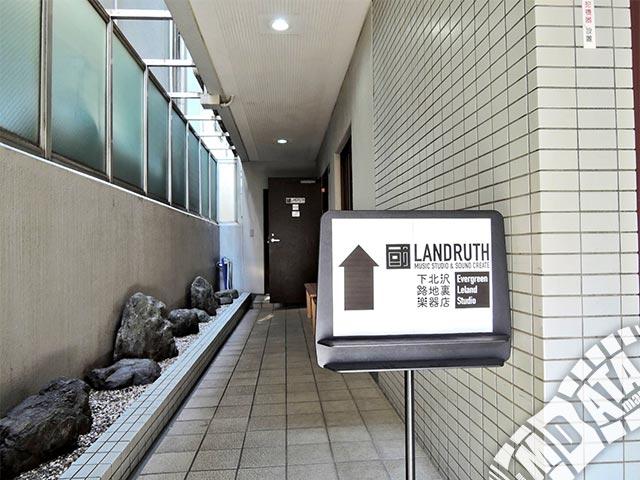 LANDRUTH(ランドルース)の写真