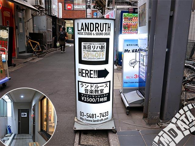 LANDRUTHの写真