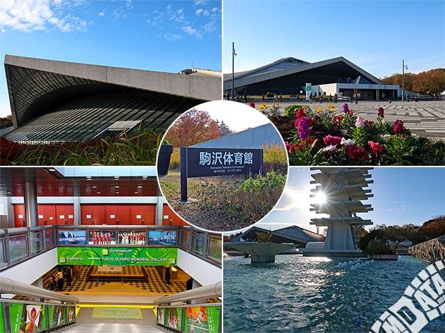 駒沢オリンピック公園体育館の写真