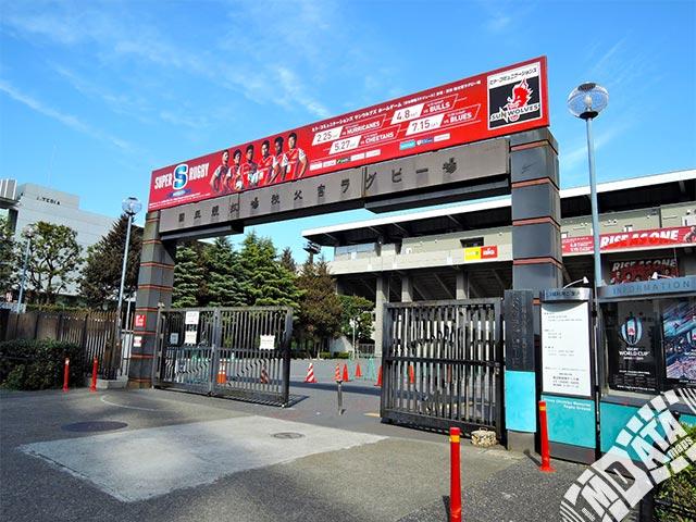 秩父宮ラグビー場の写真