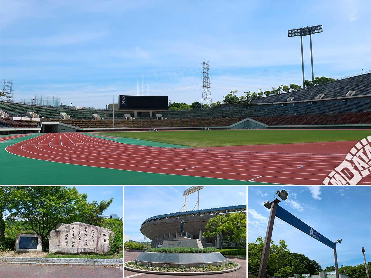 神戸総合運動公園ユニバー記念競技場の写真 撮影日:2019/5/29 Photo taken on 2019/05/29