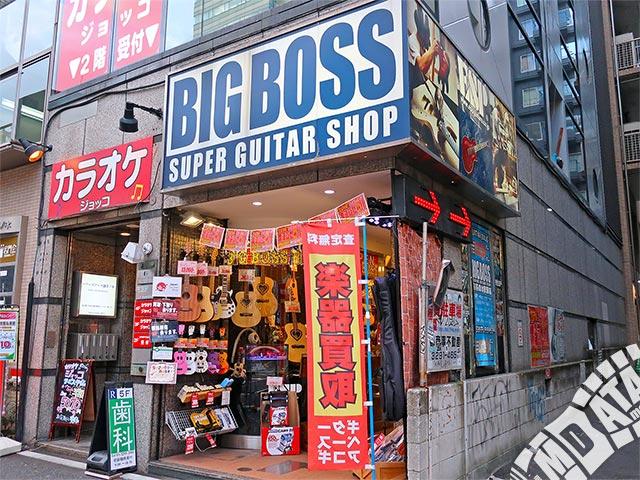 BIGBOSSお茶の水店 別館の写真