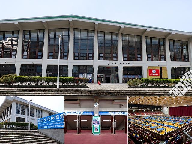 横浜文化体育館の写真
