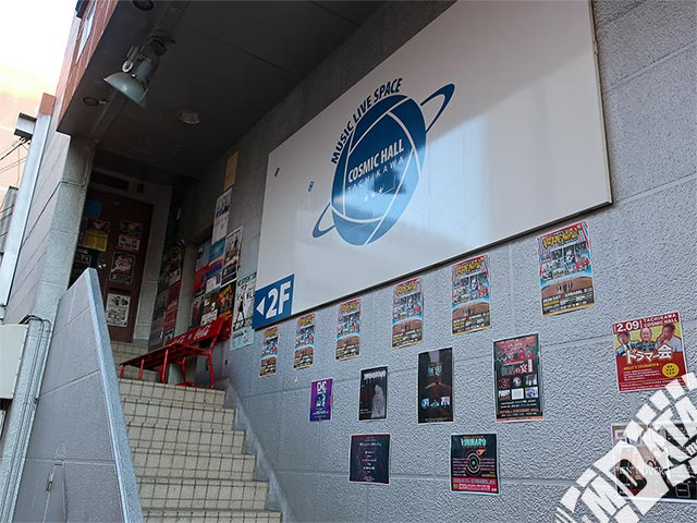 立川COSMIC HALLの写真