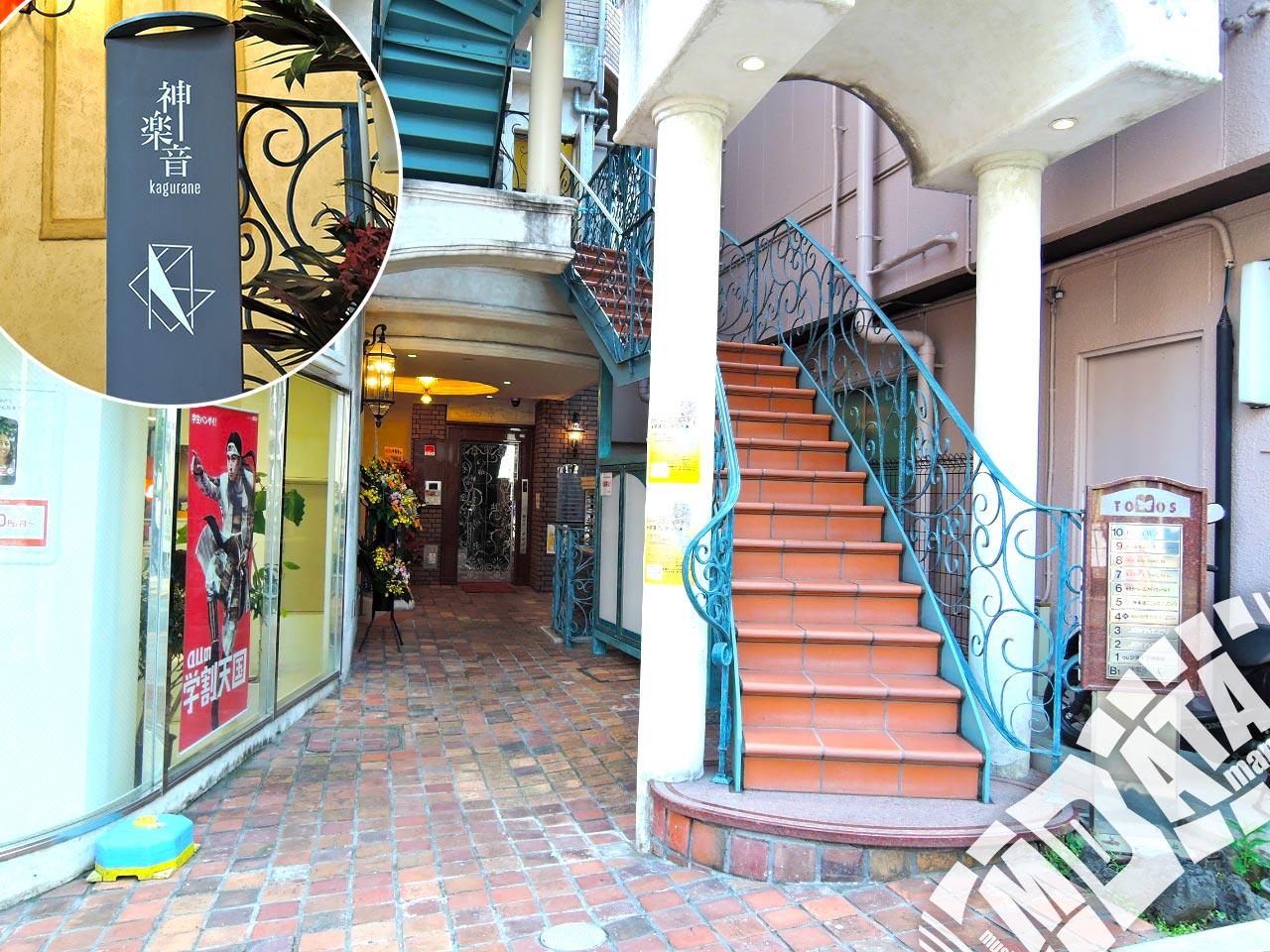 「KGR(N)(神楽音)」(新宿区-ライブハウス/クラブ- …