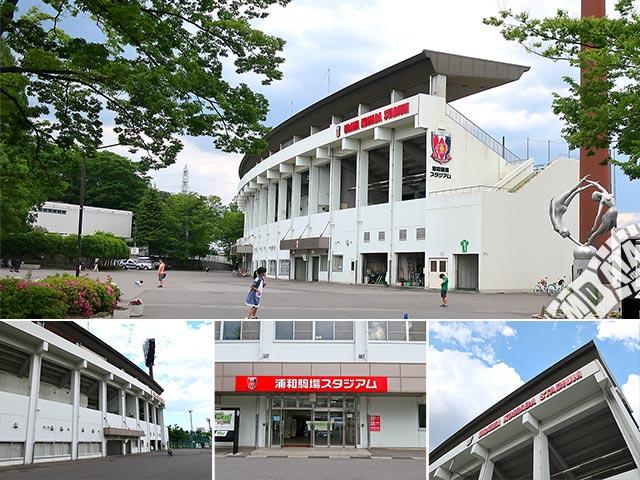 浦和駒場スタジアムの写真