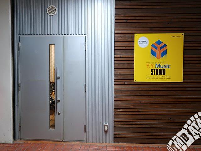 Y.Y Music Studioの写真