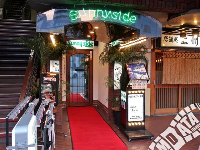 サニーサイド町田の写真