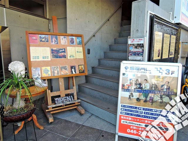 SEALミュージックスクール町田校の写真