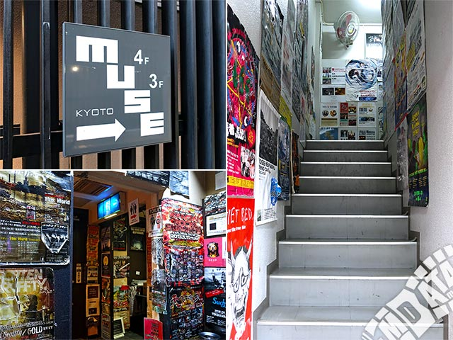 京都MUSEの写真
