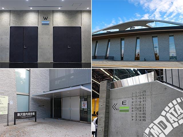 駒沢オリンピック公園 屋内球技場の写真