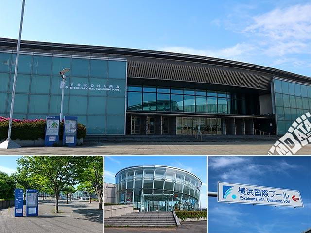 横浜国際プールの写真