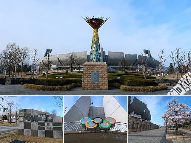 長野オリンピックスタジアムの写真