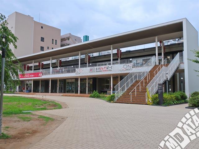 立川市子ども未来センターの写真