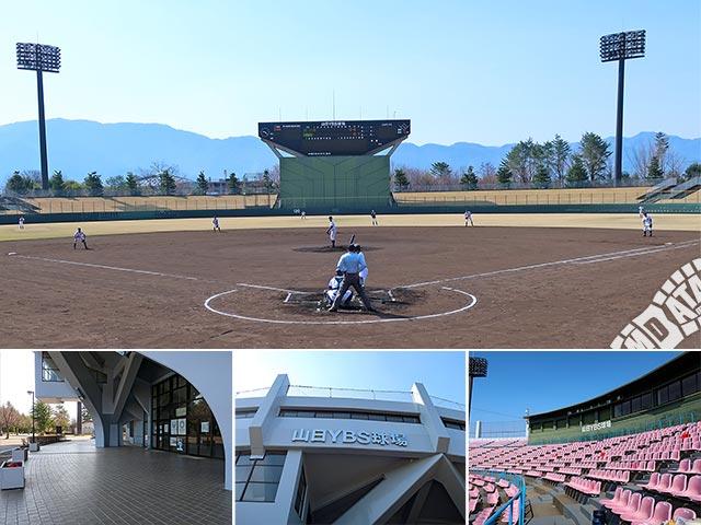山日YBS球場の写真