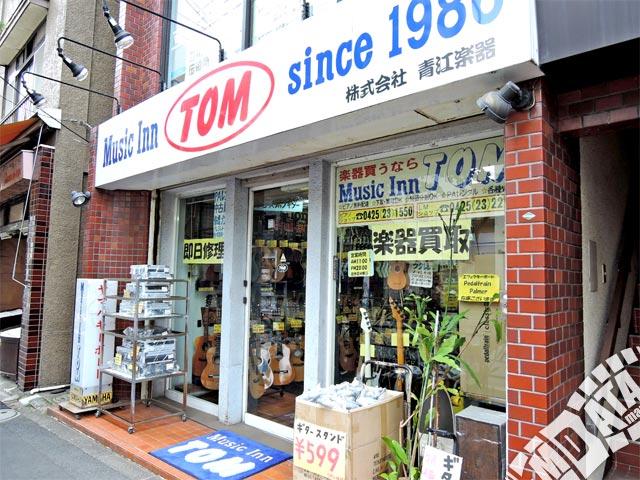 青江楽器 ミュージック・イン・トムの写真
