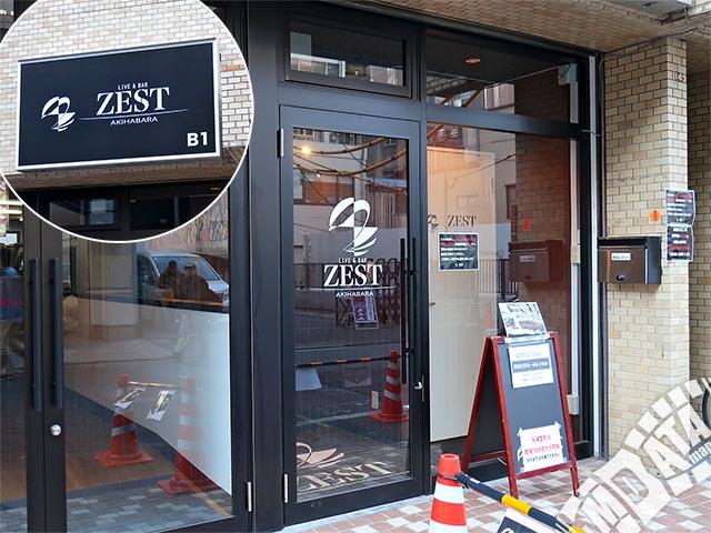 秋葉原ZESTの写真