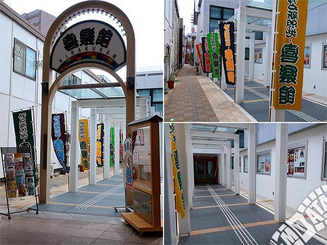 神戸新開地・喜楽館の写真