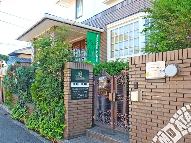 成城ミュージックアカデミー第1教室の写真