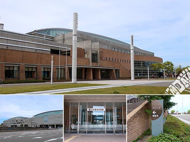 富山市総合体育館の写真