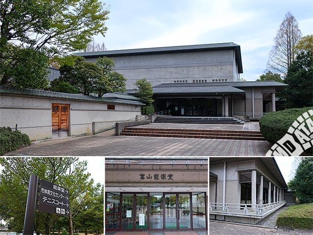 富山能楽堂の写真