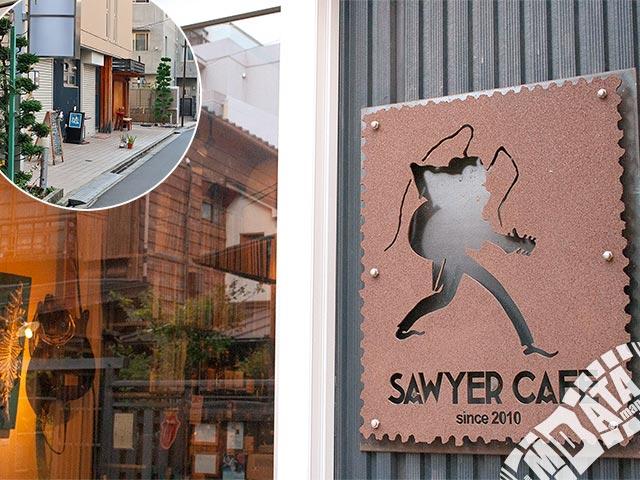 西荻窪SAWYER CAFE(看板・外観)の写真