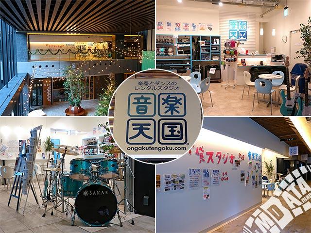 音楽天国 名古屋ささしまライブ店の写真