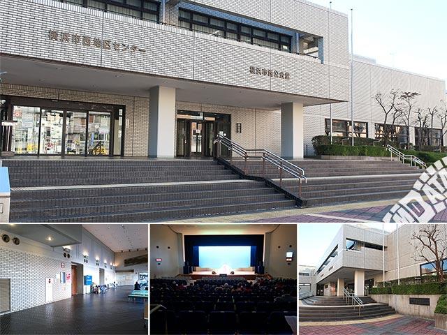 横浜市西公会堂の写真