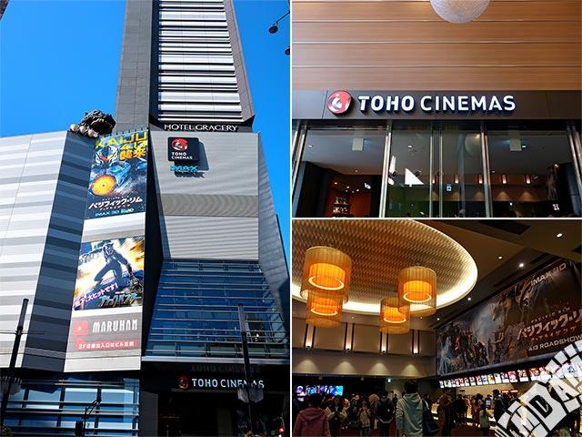 TOHOシネマズ新宿の写真
