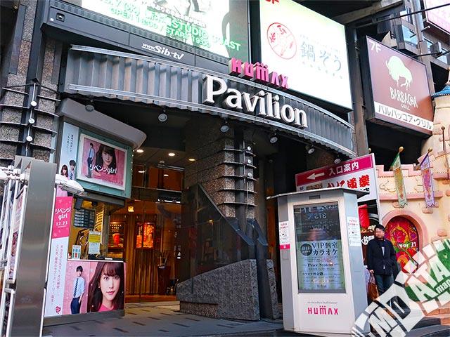 渋谷HUMAXシネマの写真