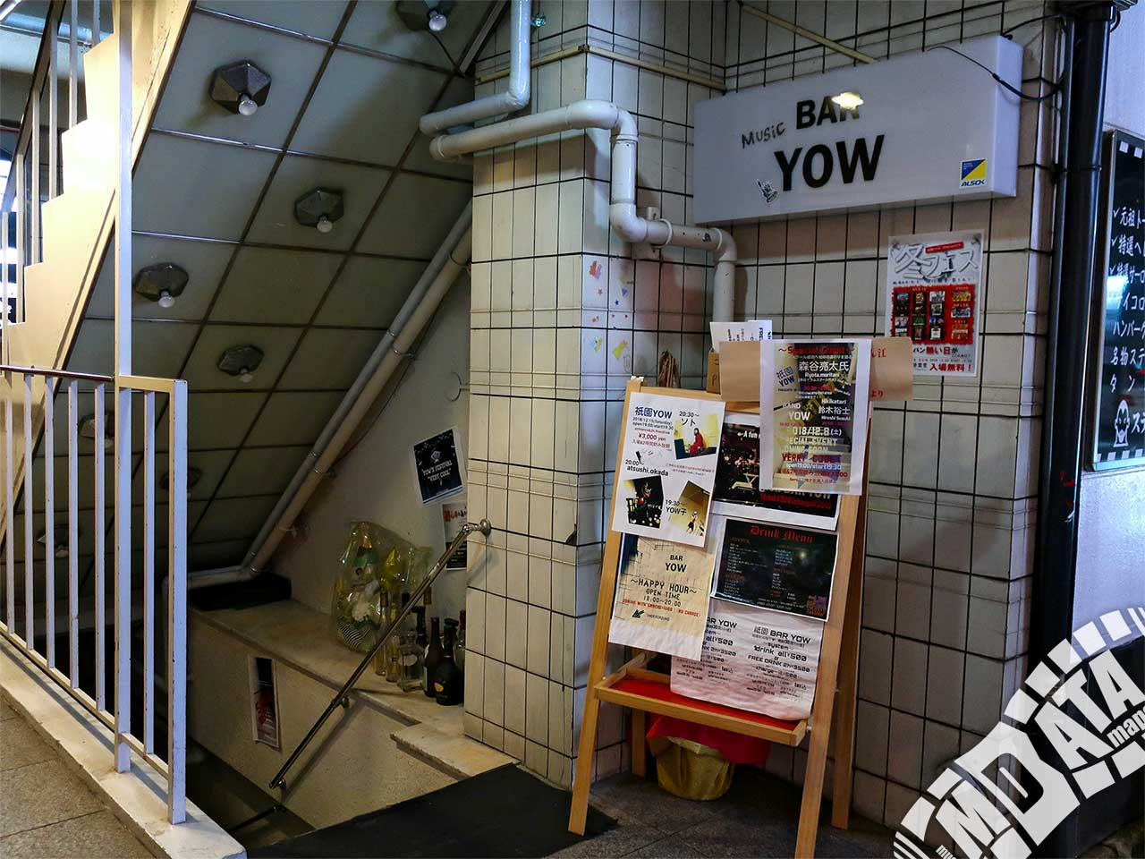 祇園YOWの写真 撮影日:2019/2/11 Photo taken on 2019/02/11