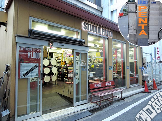 スタジオペンタ新宿店の写真