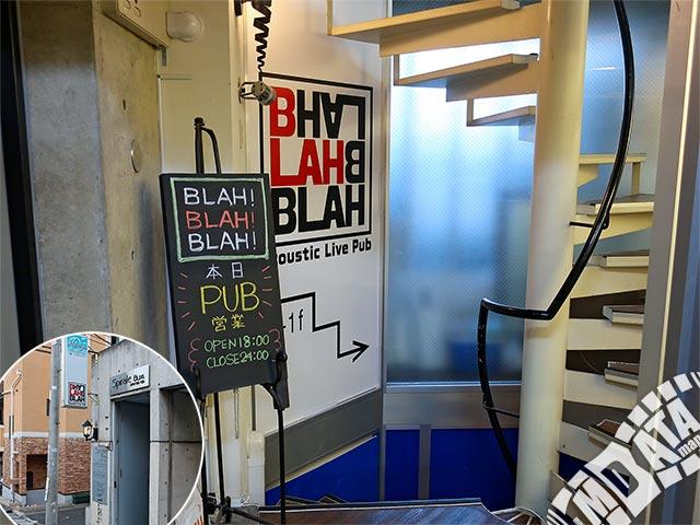 西早稲田BLAH BLAH BLAHの写真