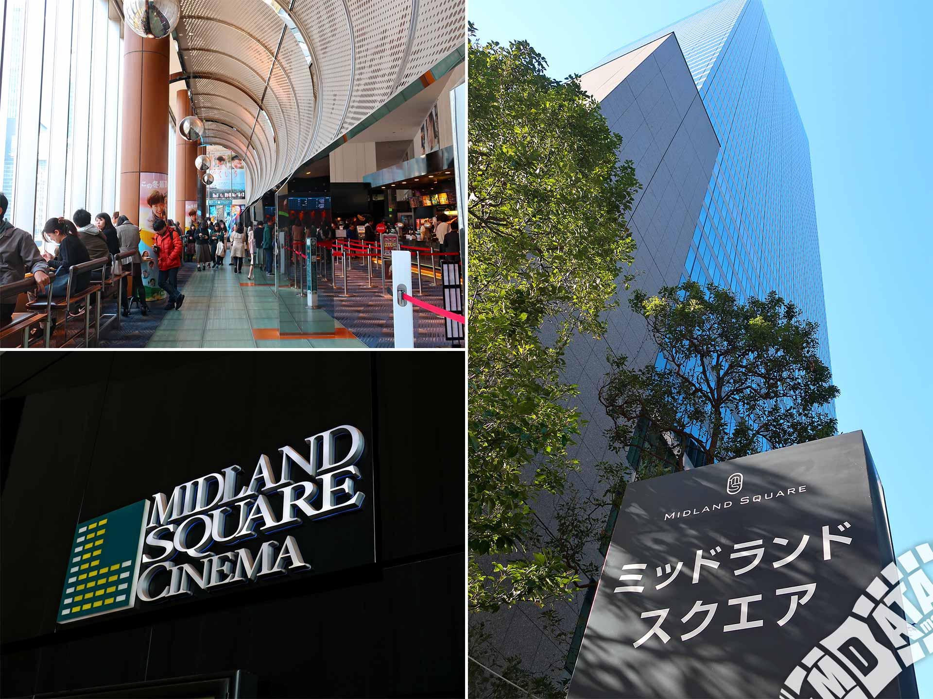 2 ミッドランド スクエア シネマ 名古屋ミッドランドスクエア シネマ2周辺のグルメ