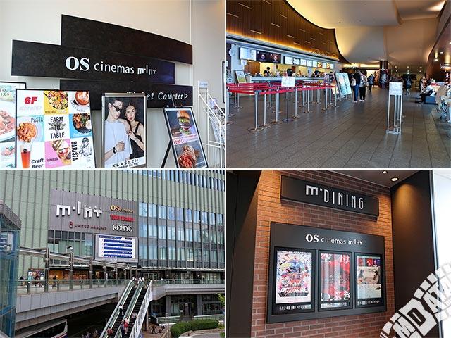 OSシネマズミント神戸の写真