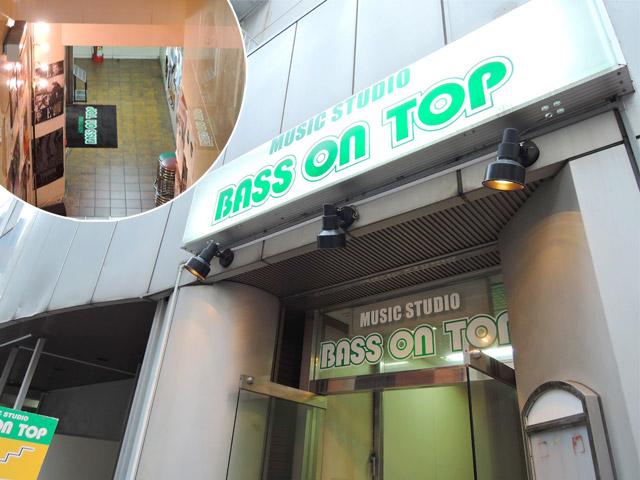 BASS ON TOP池袋北口店の写真
