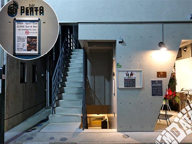 経堂 bar PENTAの写真