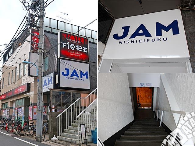 西永福JAMの写真