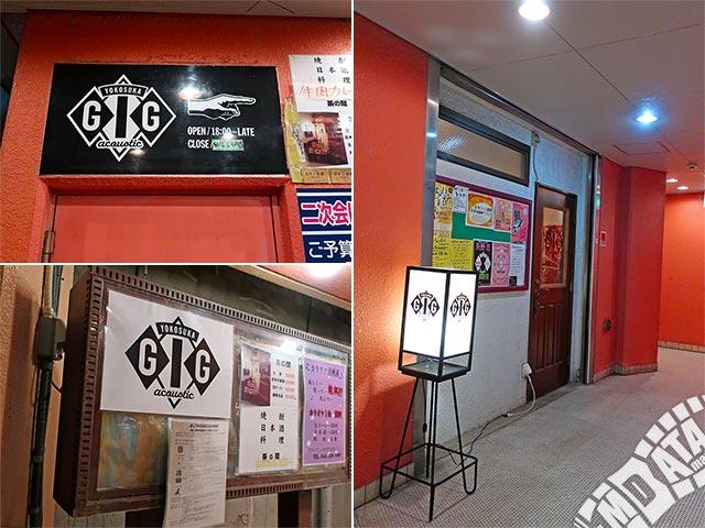 横須賀GIG acousticの写真