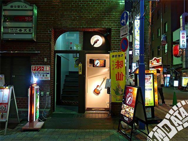 神田音STAGEの写真