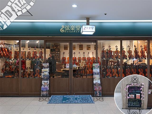 弦楽堂の写真