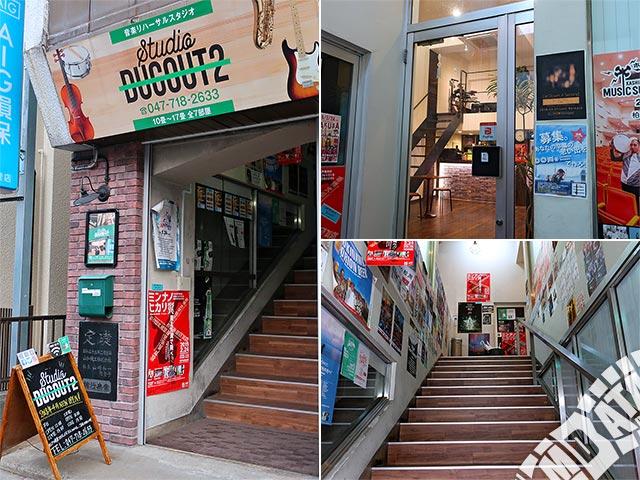 松戸スタジオダグアウト2の写真