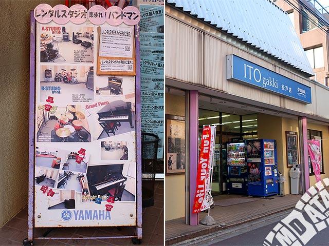 ミュージックバンク松戸スタジオの写真