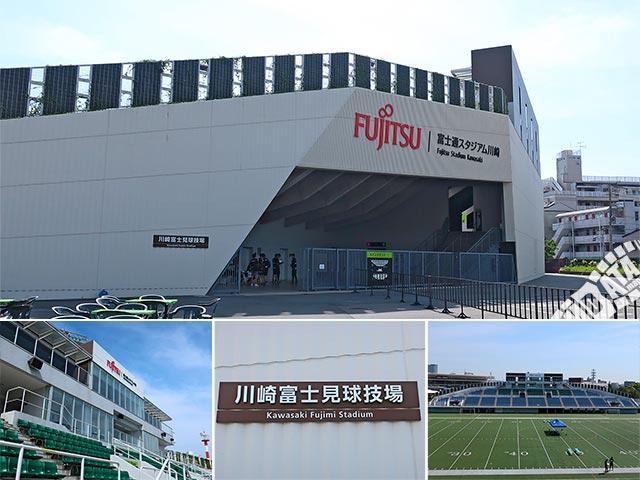 富士通スタジアム川崎の写真