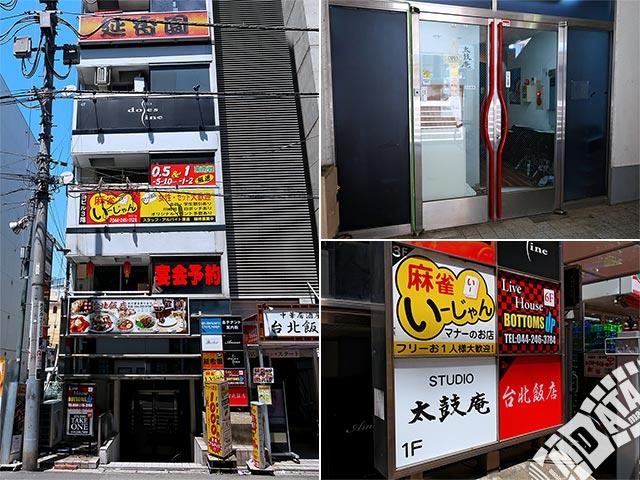 スタジオ太鼓庵の写真