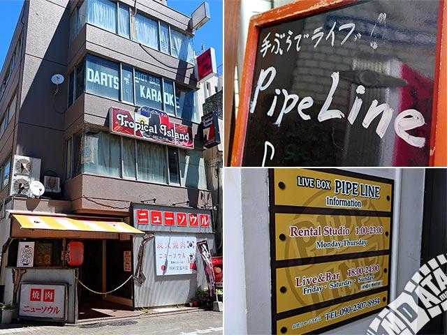平塚Pipe Lineの写真