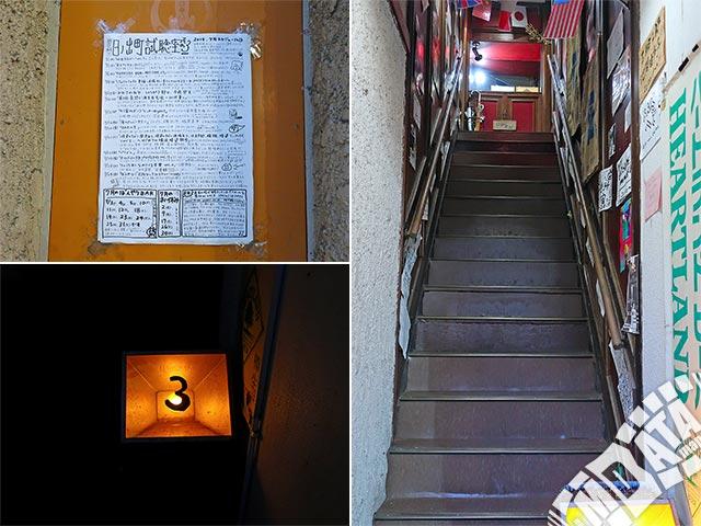 日ノ出町試聴室その3の写真