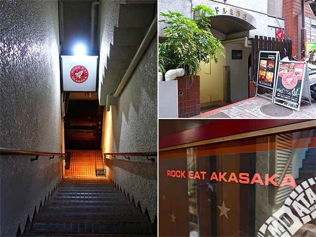 ROCK EAT AKASAKAの写真