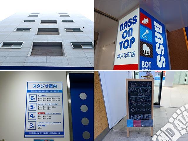 ベースオントップ神戸元町店の写真